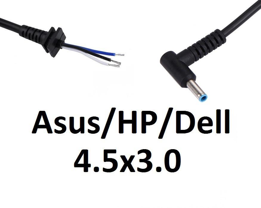 ОПТом Кабель для блока питания ноутбука Asus\HP\Dell 4.5x3.0 (HP style)  (до 8a) (L-type)