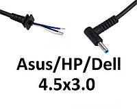 ОПТом Кабель для блока питания ноутбука Asus\HP\Dell 4.5x3.0 (HP style)  (до 8a) (L-type), фото 1