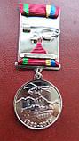 Медаль 30 лет вывода войск с Афганистана тип.1 , фото 2