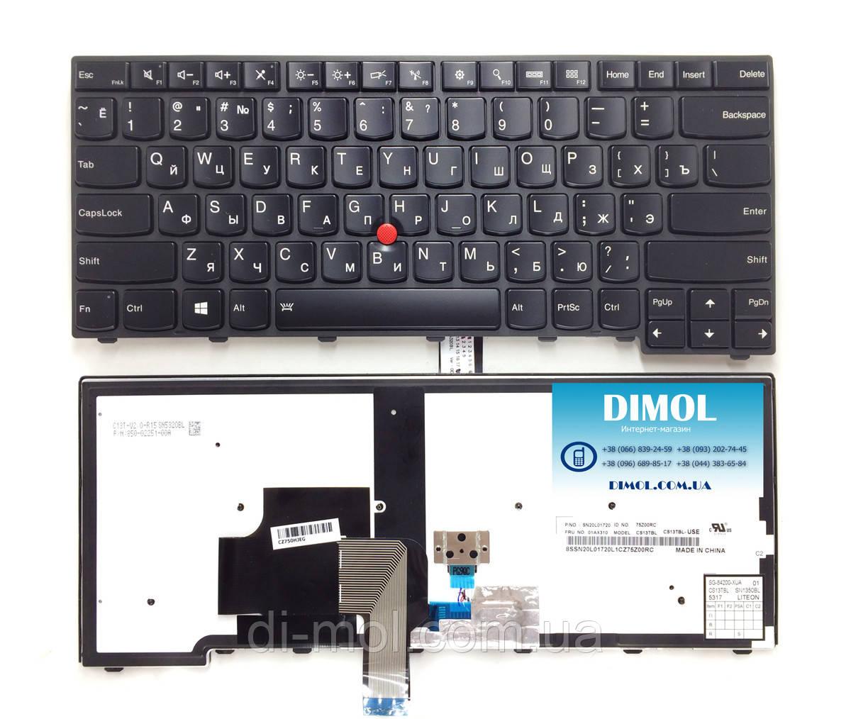Оригинальная клавиатура для Lenovo ThinkPad T440, T440p, T440s, T460 series, ru, black, подсветка