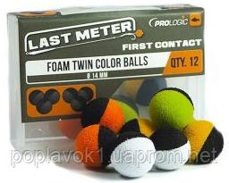 Пена Prologic Foam Twin Color Balls  14мм 12шт
