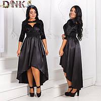 Вечернее черное асимметричное платье женское атлас+бархат 50-56 размеров Турция