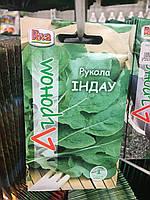 """Семена Агроном Руккола """"Индау"""" 1г"""