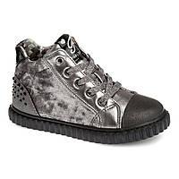 Знижки на Зимове дитяче ту підліткове взуття в Одесі. Порівняти ціни ... b38926a407603