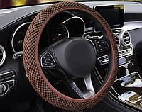 Чехол-оплетка для руля легкового автомобиля (коричневый)