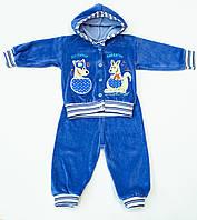 Велюровий костюм на хлопчика рост62. 68 см, фото 1