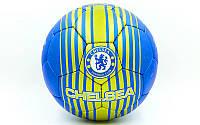 Мяч футбольный 5 размер для улицы ЧЕЛСИ ЛОНДОН CHELSEA Ручная сшивка Синий (СПО FB-6702)