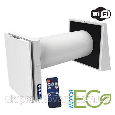 Проветриватель Blauberg Vento Expert A50-1 W c Wi-Fi модулем, официальный склад Вентс в Киеве, можно самовывоз, фото 2