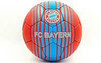 Мяч футбольный Гриппи BAYERN MUNCHEN №5, 5 сл., сшит вручную (FB-6693)