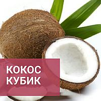 """Кокос натуральный """"кубики"""""""