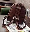 Рюкзак женский из кожзама набор стеганый 3 в 1 Коричневый, фото 5