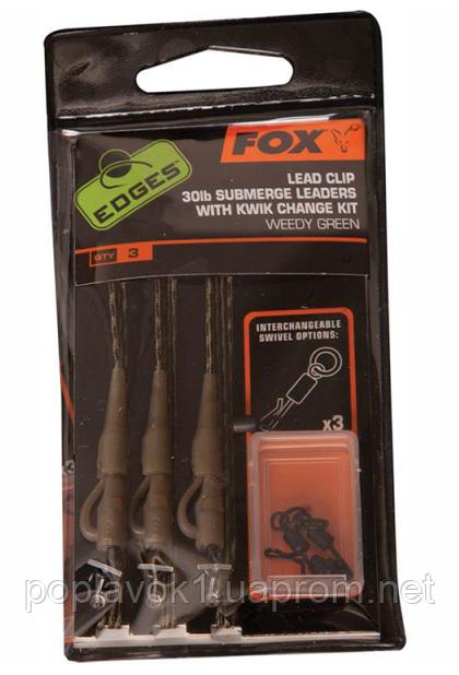 Клипса безопасная на лидере с вертлюгами FOX Submerge 30lb