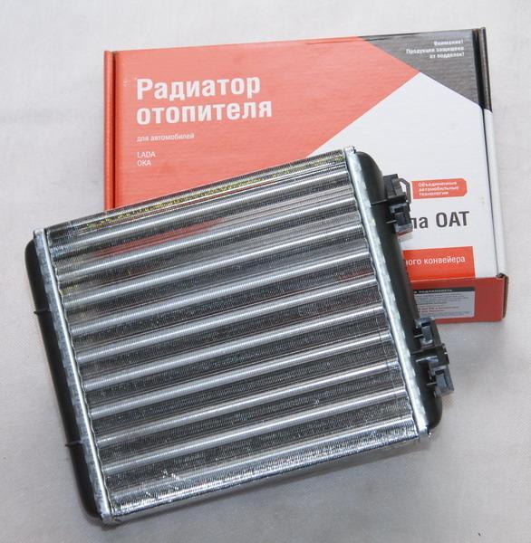 Радиатор отопителя 2104, 2105, 2107 алюминиевый широкий ДААЗ (печки)