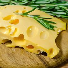 Закваска для сыра Эдам (на 50 литров молока)