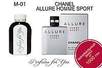 Мужские наливные духи Allure homme Sport Chanel 125 мл