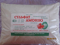 Сульфат аммония 1кг