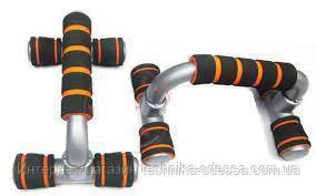 68f7621c103c5 Упоры для отжиманий Push Up Stand, цена 165 грн., купить в Одессе ...