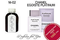 Мужские наливные духи Egoiste Platinum Chanel 125 мл