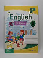 1 клас Робочий зошит Англійська мова 1 клас до Карпюк А4 Косован