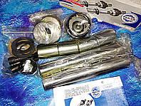 Комплект запчастей передней оси полный ГАЗ-53/3307/Pekar/3307-3000100-01