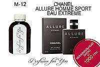 Мужские наливные духи Allure Homme Sport Eau Extreme Chanel 125 мл