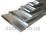 Полоса алюминиевая 20, толщина 3, марка алюминия АД0, АД31, Д16, АМг2, АМг6, В95, фото 3