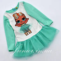 Нарядное платье для девочки с куклами Lol (Лол) (110-128р)