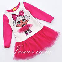 Нарядное платье для девочки с куклами Lol (Лол) (98,110,116,122,128р)