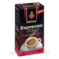 Кофе молотый Dallmayr Espresso d'Oro 250 г