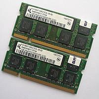 Пара оперативной памяти для ноутбука Qimonda SODIMM DDR2 2Gb (1+1) 667MHz 5300 CL5 (HYS64T128021EDL-3S-B2) Б/У