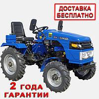 Мототрактор DW 150RXL