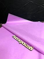 Бумага тишью  нежно-сиреневая 50*70 см