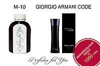 Мужские наливные духи Armani Code Giorgio Armani 125 мл
