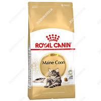 Royal Canin (Роял Канин) Maine Coon Adult (МЕЙН-КУН) корм для кошек от 1 года, 2 кг