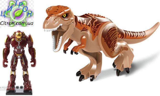Динозавр Тирекс с большой фигуркой Лего Длина 29 см. Аналог Лего. Конструктор динозавр