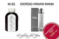 Мужские наливные духи Armani Mania Giorgio Armani 125 мл
