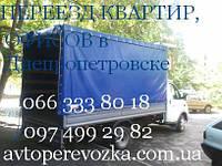 Чистые авто для перевозки мебели