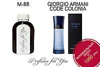 Мужские наливные духи Armani Code Colonia Giorgio Armani 125 мл, фото 1