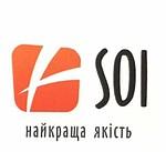 """""""SOI"""" - трикотаж українського виробництва  - труси  шкарпетки  футболка  майка шорти -"""