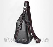 Стильный повседневный рюкзак из экокожи. Три цвета