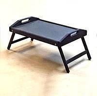 Столик-поднос с ручками Флорида венге