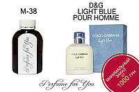 Мужские наливные духи Light Blue pour homme Dolce&Gabbana 125 мл, фото 1
