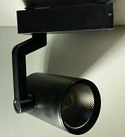 Светильник светодиодный TRL20W1 4000К ЧЕРНЫЙ трековый на шинопровод