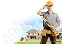 Строительство и капитальный ремонт зданий и сооружений