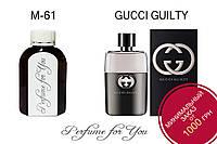 Мужские наливные духи Gucci Guilty Gucci 125 мл
