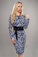 Женское трикотажное платье с атласным поясом