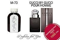Мужские наливные духи Гуччи by Гуччи pour homme Гуччи  125 мл, фото 1