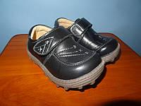 Кожаные туфельки мокасины для мальчиков