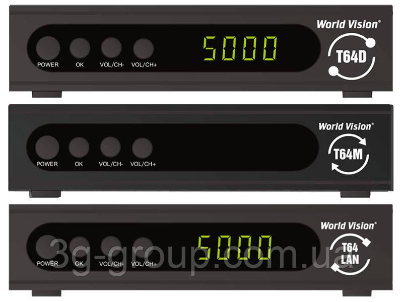 Новый модельный ряд цифровых эфирных ресиверов от World Vision