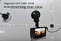 Видеорегистратор S-3000 Separate HD 720P DVR